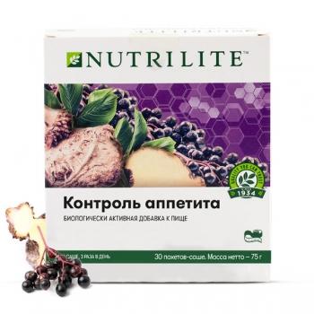 NUTRILITE™ Контроль аппетита, 30 саше